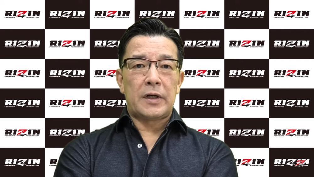 【RIZIN】東京ドーム大会が6月13日に延期、5月30日大阪大会はそのまま開催「最悪、無観客でも東京ラウンドと大阪ラウンドをやる」(榊原CEO)