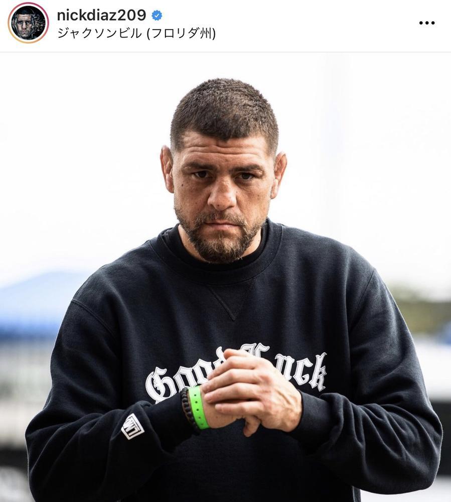 【UFC】ニック・ディアズ復帰にダナ代表「チャンスを与えたい」チマエフが対戦に名乗り