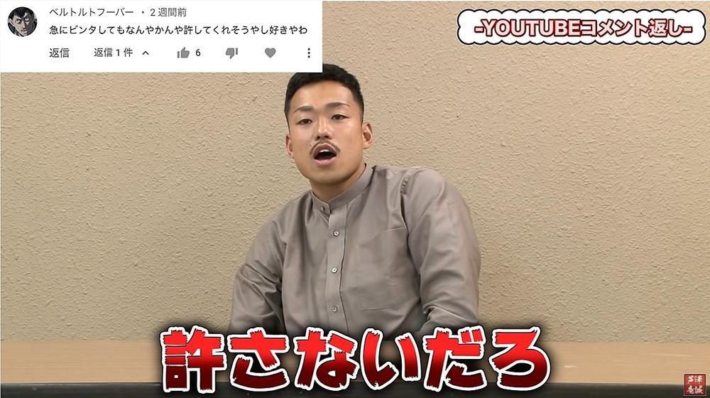 【K-1】芦澤竜誠がアンチからのコメントに「許さないだろ」「俺の目の前に連れてこい」、武尊戦についても触れた