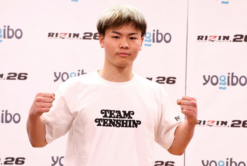 """【RIZIN】那須川天心が3人目の""""X""""について「ずっと好きな選手。聞いた時は僕はビックリしました」"""