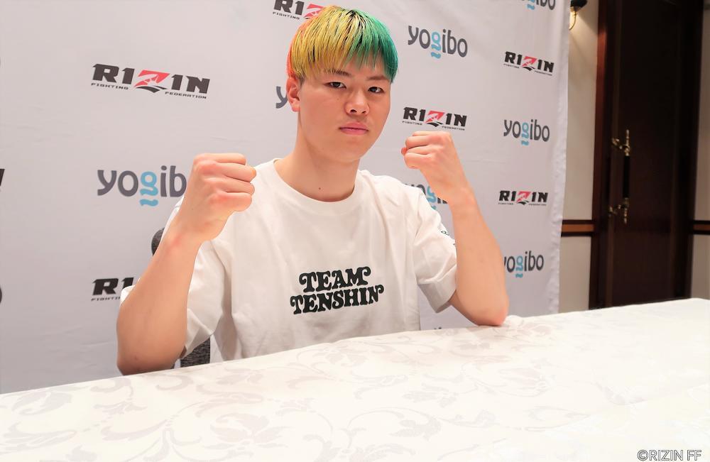 【RIZIN】那須川天心が「茶番」との声に反論「僕はそうは思えない。今までの中で一番難しい試合になるんじゃないかな」