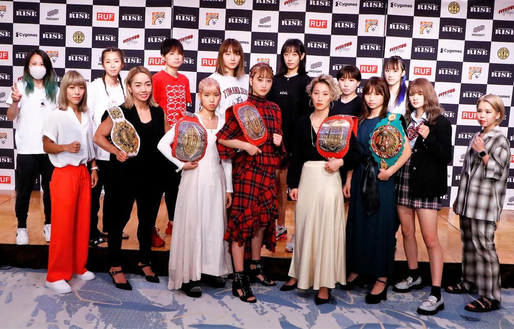 【RISE GP】全選手が計量をパス、女子キックボクシングだけの後楽園ホール大会いよいよ明日ゴング