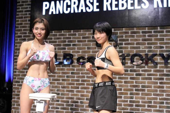 ぱんちゃん璃奈 ぱんちゃんが目指すのは、女子キックボクシングのアトム級(46キロ)の頂点。そして「あの選手」との試合。  「キックボクシングに出会った時、ビビビって来ちゃいまし ...