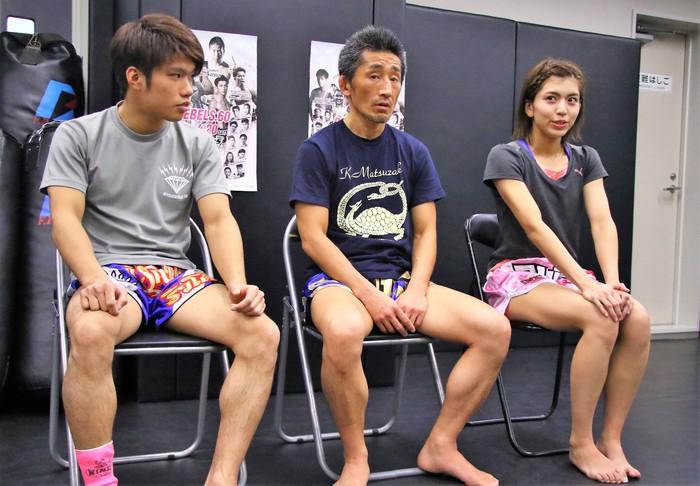 (左から)老沼、松崎、ぱんちゃん